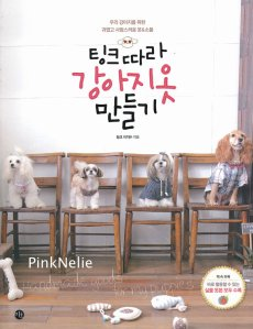 http://www.etsy.com/shop/PinkNelie